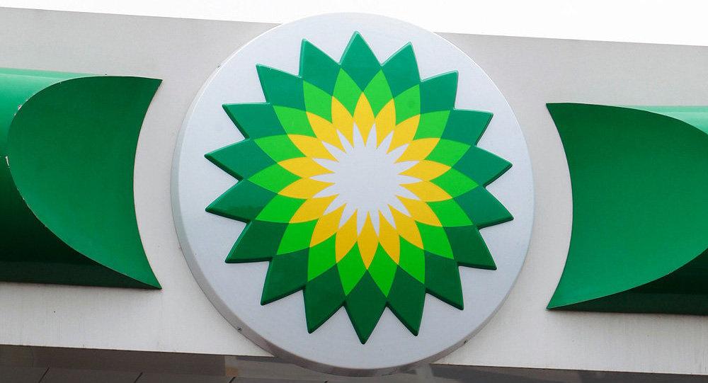 Logo della BP