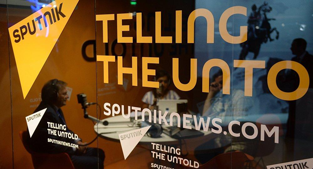 Radio Sputnik studio