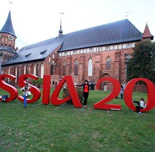Il logo dei Mondiali RUSSIA 2018 a Kaliningrad