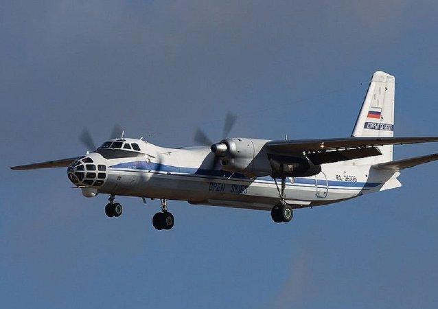 Antonov An-30B (foto d'archivio)