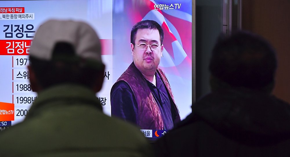 Omicidio Kim Jong-nam: la Corea del Nord respingerà i risultati dell'autopsia