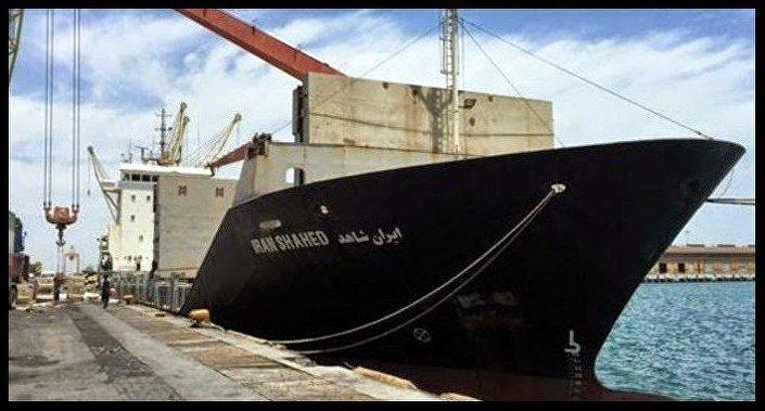 La nave cargo iraniana Shahed