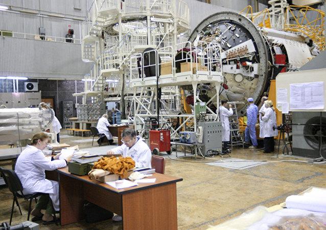 Azienda aerospaziale Energia