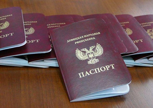 Passaporti della Repubblica di Donetsk
