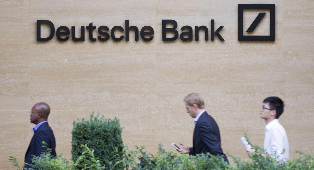 L'edificio del Deutsche Bank