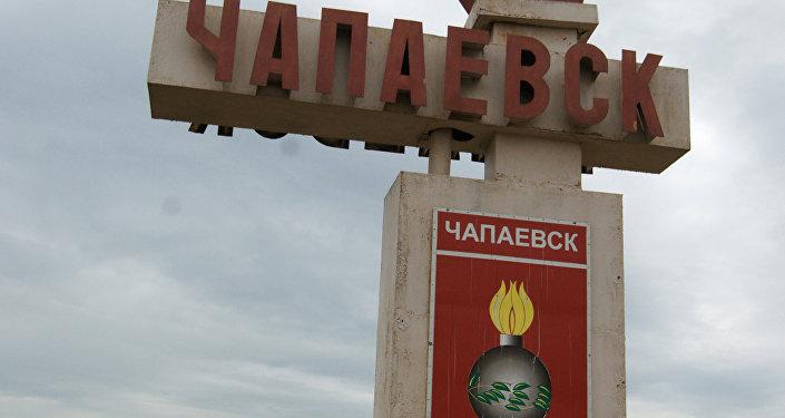 Chapaevsk