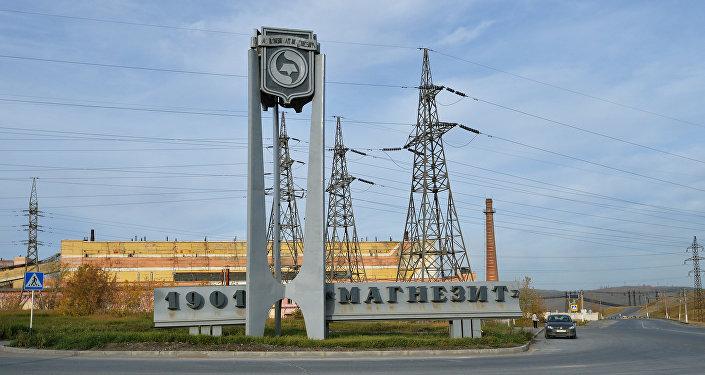 Satka, oblast di Chelyabinsk