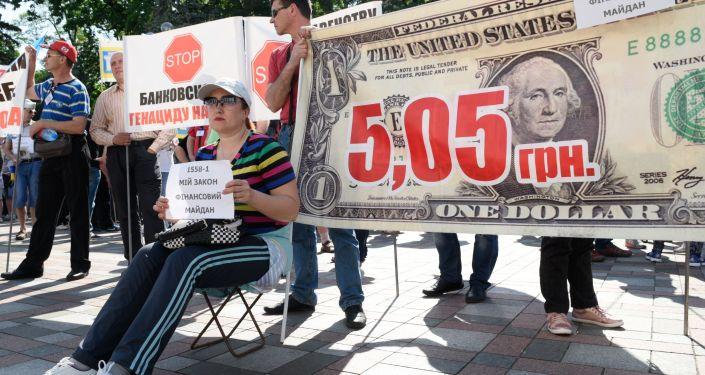 Attivisti del maidan finanziario di fronte alla Rada Suprema a Kiev