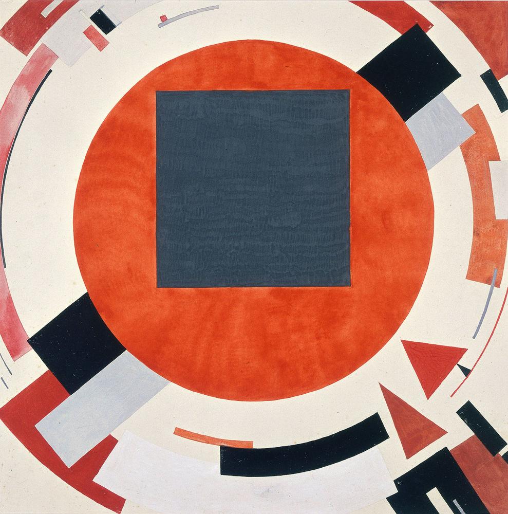 La mostra è dedicata a sei progetti irrealizzati degli architetti e pittori sovietici: Nikolai Ladovsky, El Lissitzky, Ivan Leonidov, Aleksandr Sokolov, Konstantin Melnikov, i fratelli Stenberg e Boris Iofan.