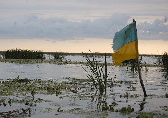 Una palude in Ucraina