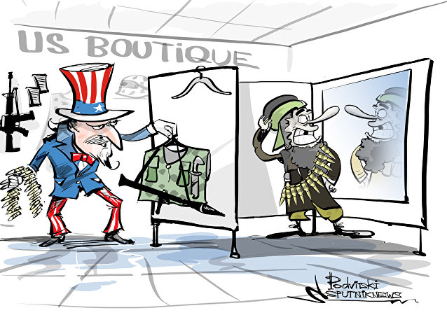 US Boutique