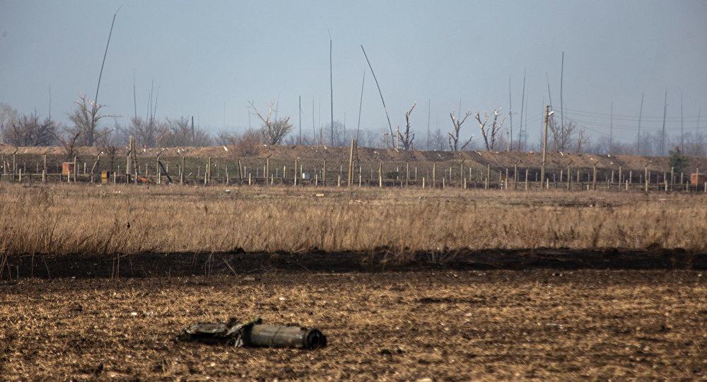 Rogo nell'arsenale di Kharkov