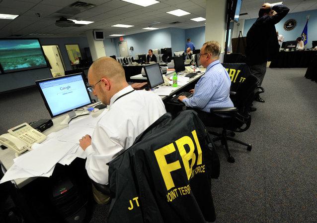 Ufficio dell'FBI