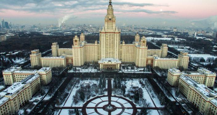 L'Università statale Lomonosov di Mosca (MGU)