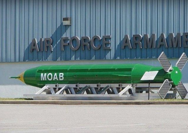 Madre di tutte le bombe (MOAB)