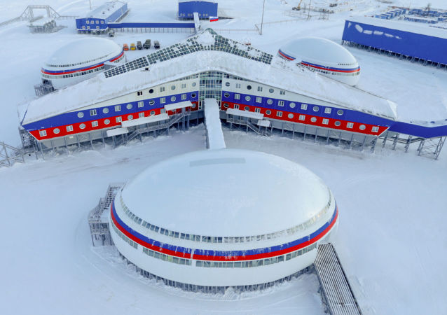 Base militare russa nel circolo polare artico Arctic Trilistnik