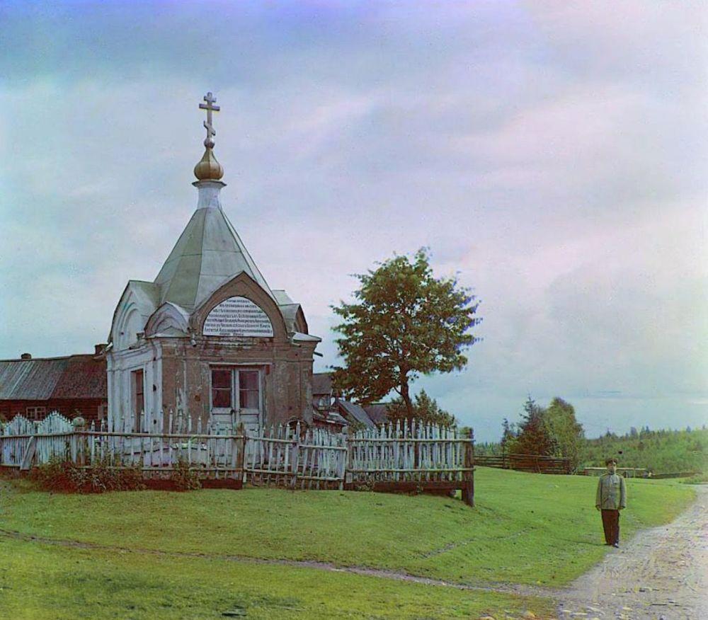 Le prime fotografie a colori dell' Impero Russo