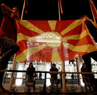 La bandiera della Macedonia (foto d'archivio)