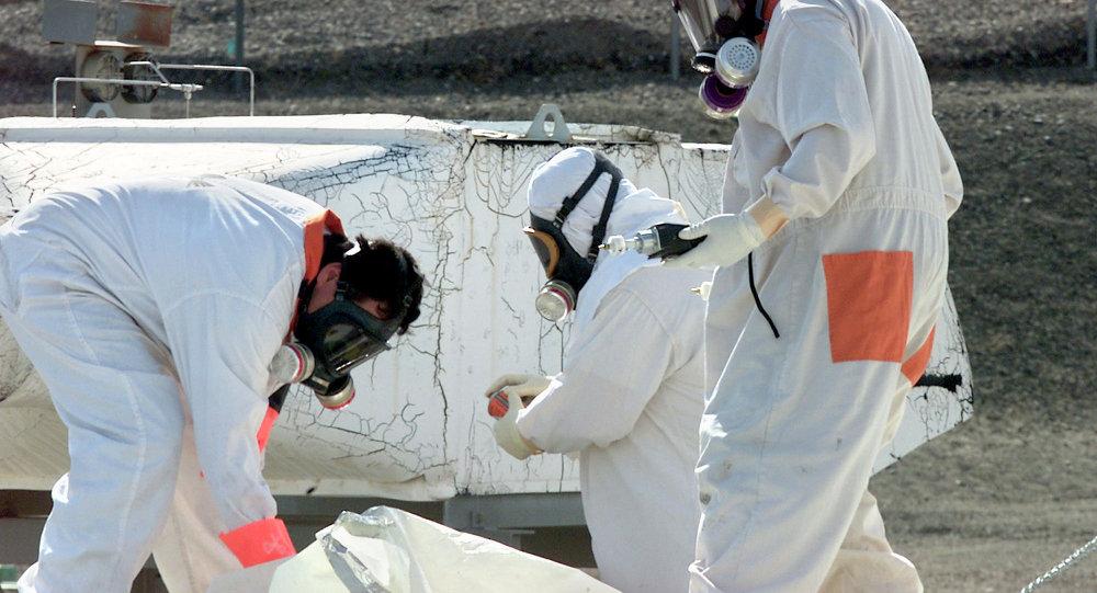 Usa, crolla tunnel in centrale nucleare: dichiarata emergenza