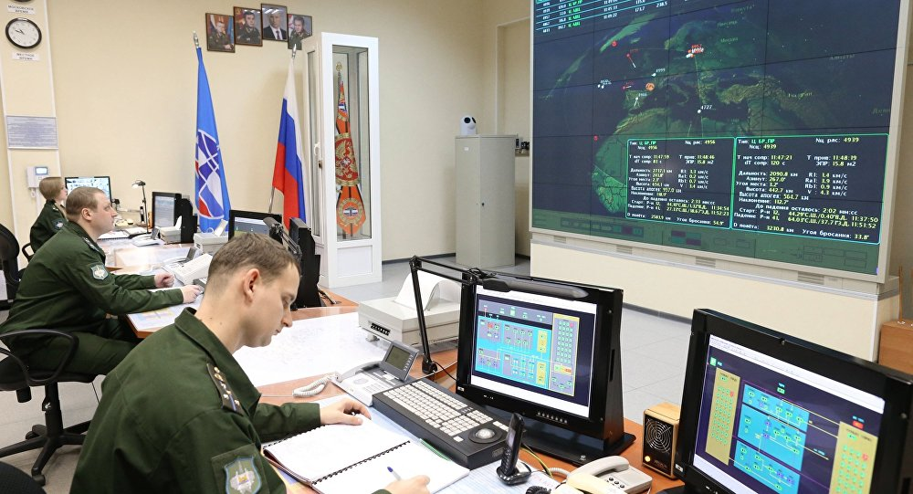 Centro operativo della rete di radar