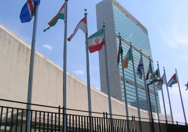 La sede dell'ONU a New York