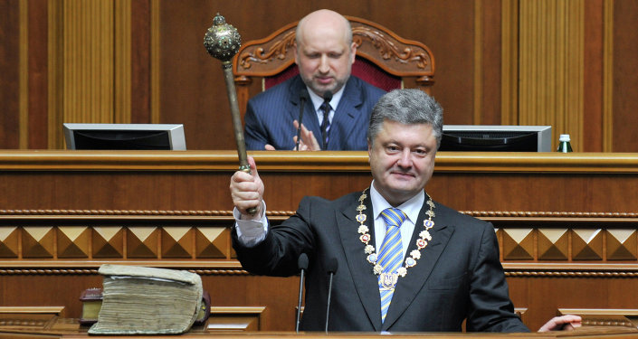 Insediamento di Petr Poroshenko