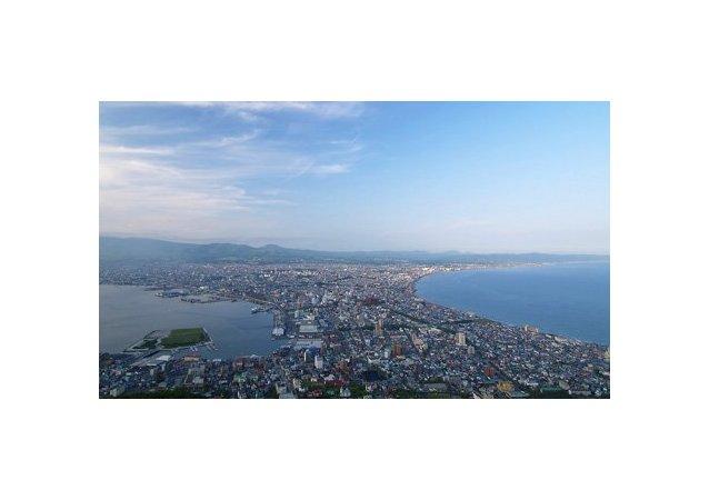 L'isola di Hokkaido, Giappone