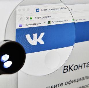 Vkontakte, social network gestito dal Mail.Ru Group