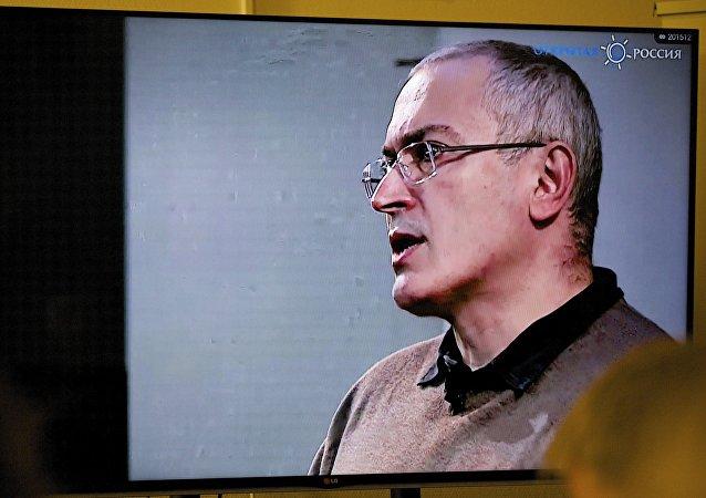 Mikhail Khodorkovsky parla alla conferenza web a Londra