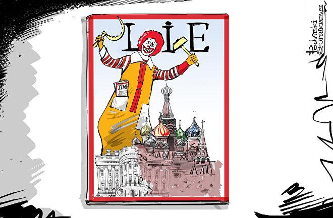 La nuova copertina del TIME