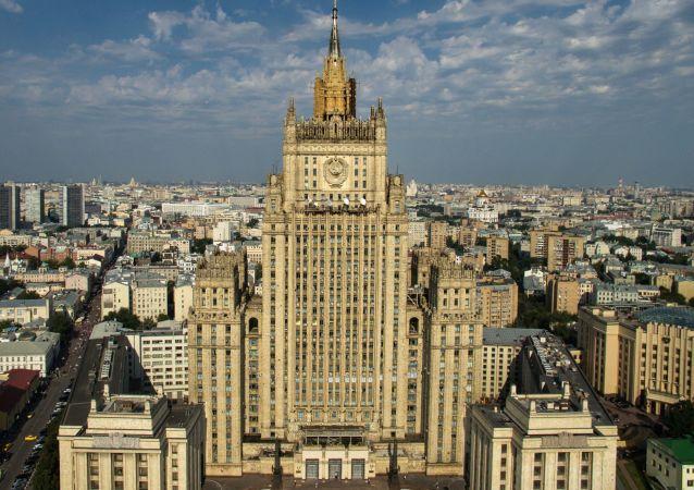 Il ministero degli Esteri a Mosca
