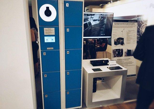 Il sistema di archiviazione con controllo biometrico