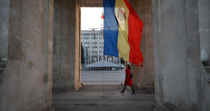 La bandiera della Moldavia