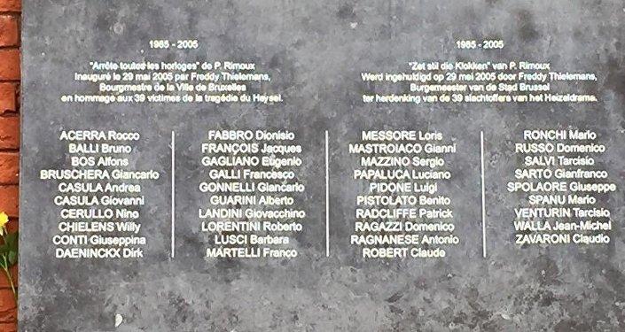 La targa con i nomi delle 39 vittime della tragedia dell'Heysel allo stadio Re Baldovino di Bruxelles.
