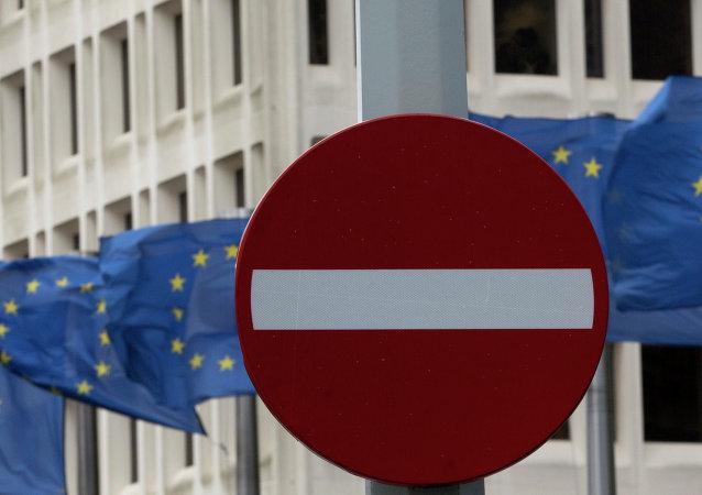 Bandiere UE
