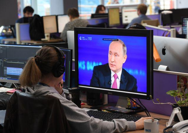 La linea diretta con il presidente Putin.