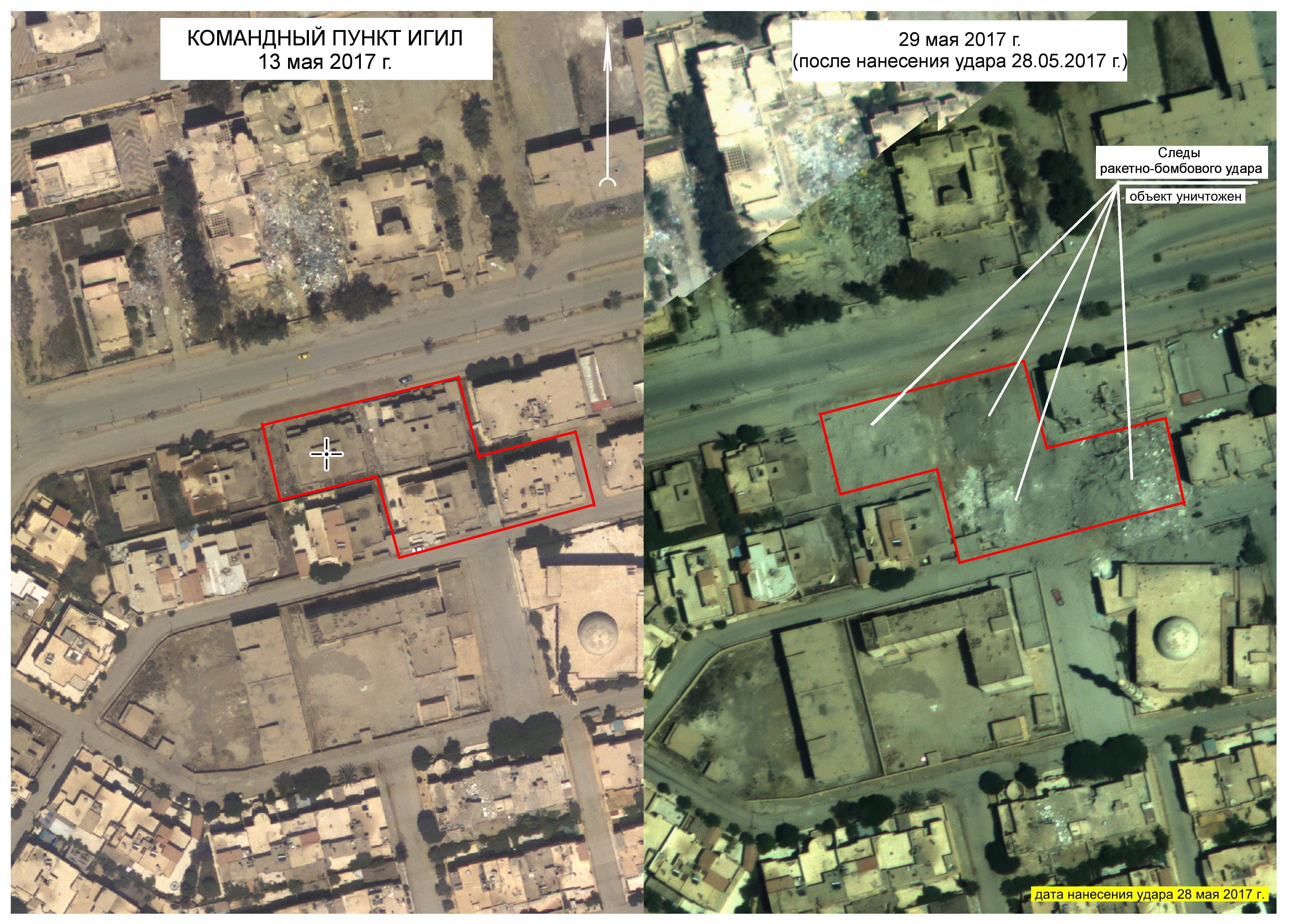 La zona del consiglio militare del Daesh dopo il raid