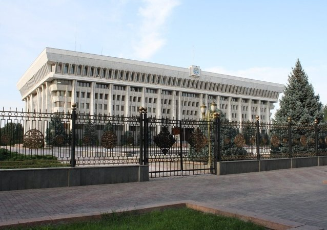 Presidential office building in Bishkek, Kyrgyzstan