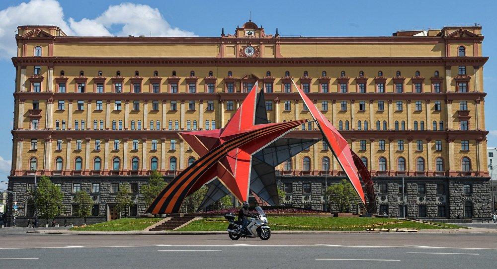 La sede del FSB russo.