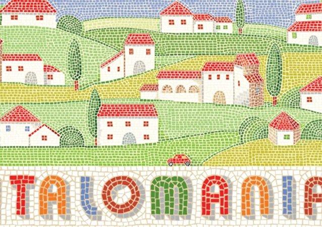 Il tema del festival ITALOMANIA 2015 è il Mosaico