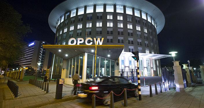 Il quartier generale dell'OPAC