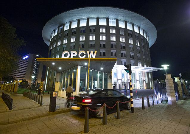 L'edificio di OPCW