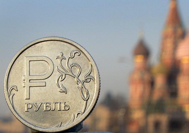 Un rublo russo