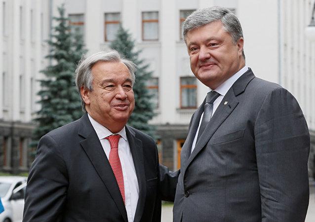 Segretario ONU Antonio Guterres e presidente ucraino Petr Poroshenko