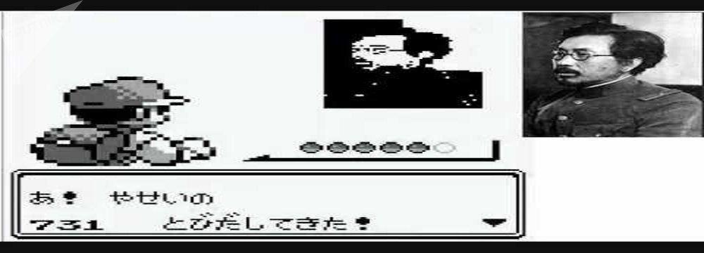 I misteriosi fotogrammi del gioco dei Pokemon