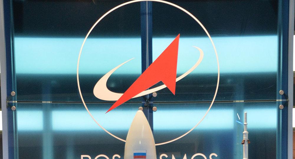 Stand di Roscosmos alla fiera aerospaziale di Farnborough nel 2014 (foto d'archivio)
