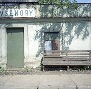 Una stazione abbandonata in Repubblica Ceca