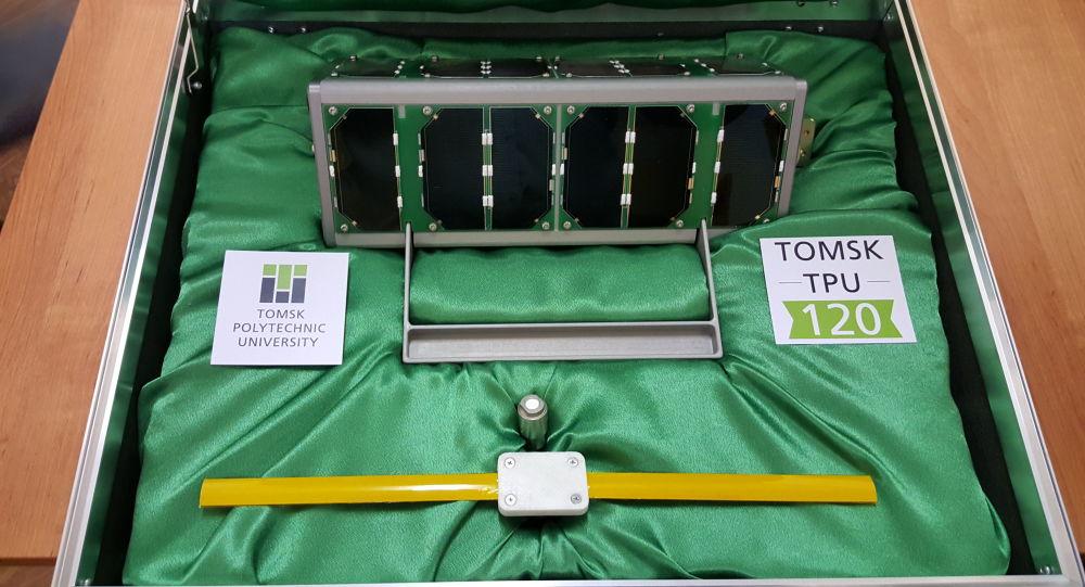 Primo satellite nel mondo di fabbricazione russa realizzato con stampante 3D