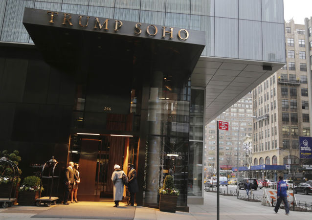 Hotel Trump SoHo a New York (foto d'archivio)