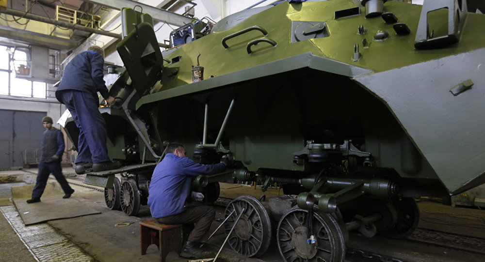 Fabbrica di armamenti ucraina